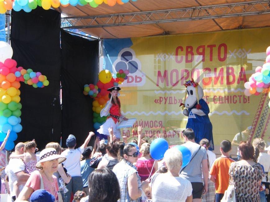 Харьковчане собрались на Празднике Мороженого, единства и радости от компании «Рудь» (фото) - фото 2