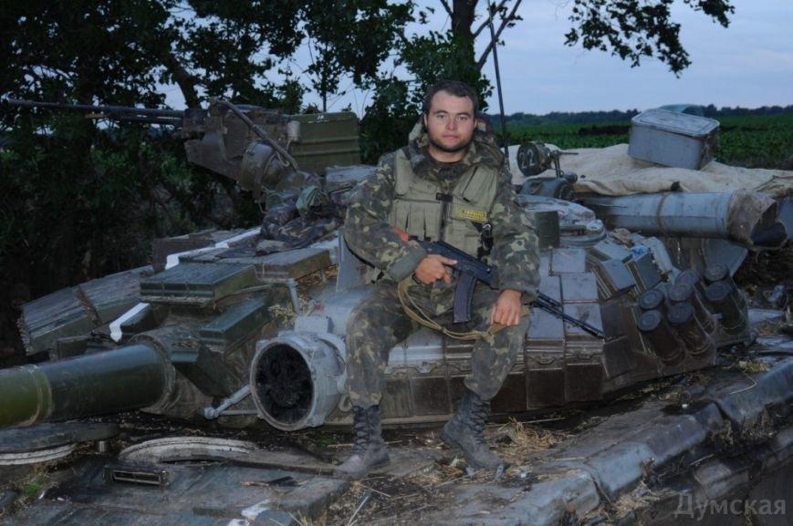 Одесский налоговик первым в городе получит участок земли за участие в АТО (ФОТО) (фото) - фото 1