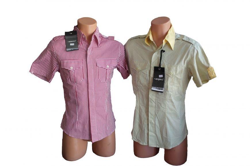 Качественная брендовая одежда из Италии, Франции, Германии теперь в Красноармейске! (фото) - фото 5
