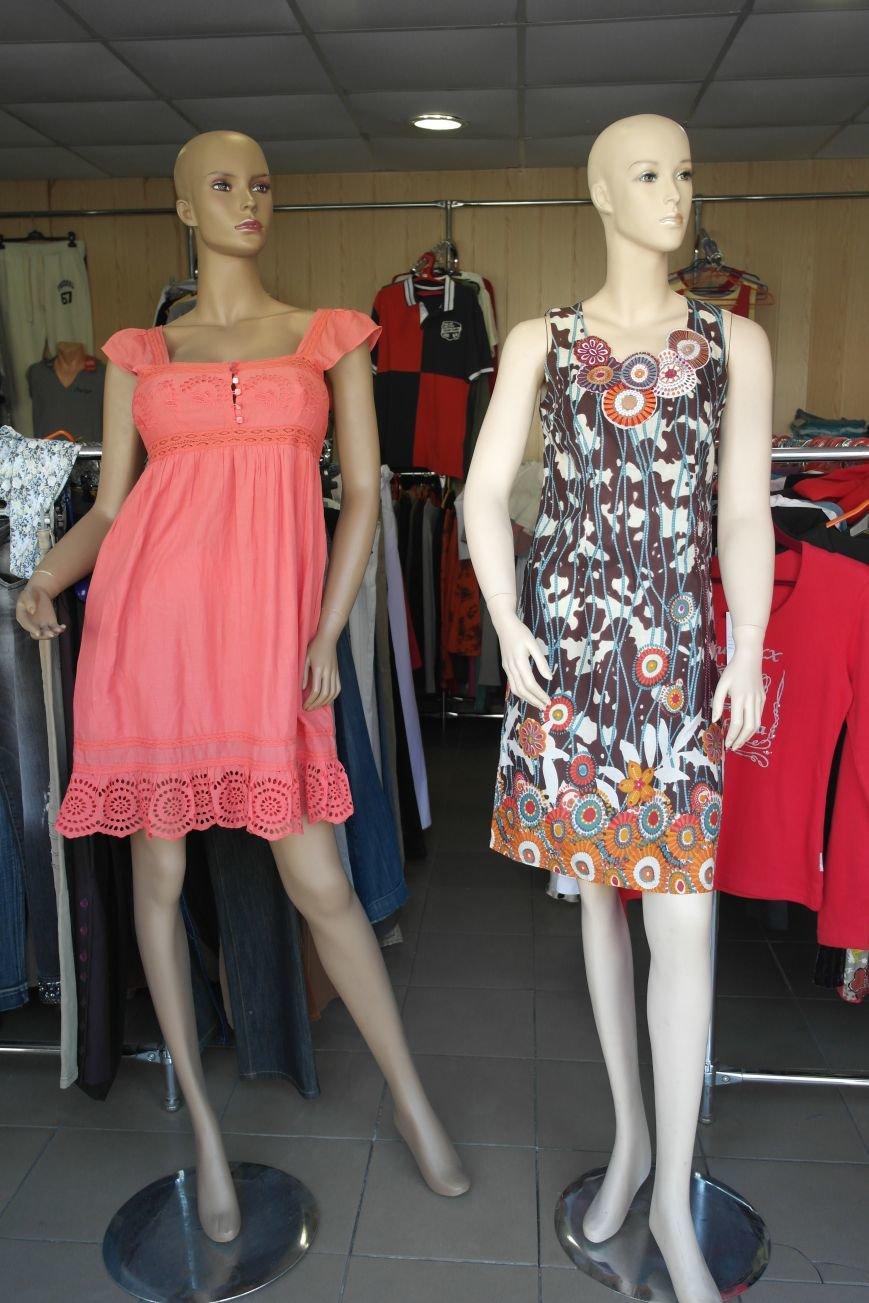 Качественная брендовая одежда из Италии, Франции, Германии теперь в Красноармейске! (фото) - фото 2