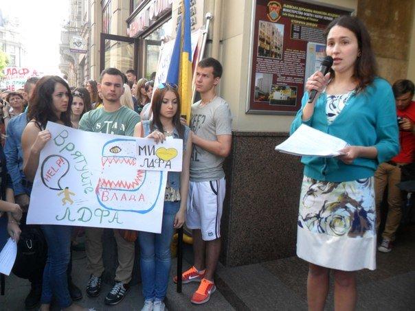 «Нас не питали»: Львівські студенти збунтувалися через закриття їхнього вишу (фото) - фото 1