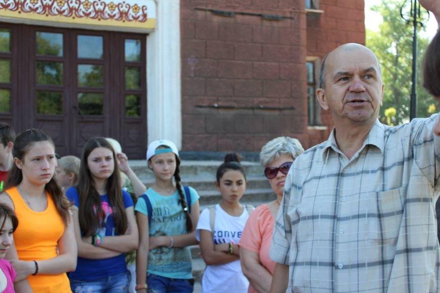 Познавательная экскурсия о родном крае для школьников Димитрова, фото-3