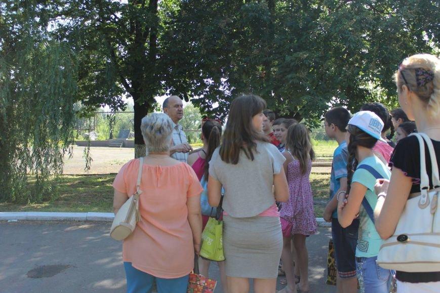 Познавательная экскурсия о родном крае для школьников Димитрова, фото-4