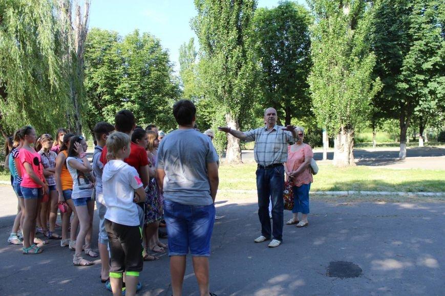 Познавательная экскурсия о родном крае для школьников Димитрова, фото-1