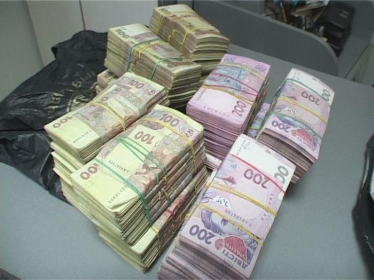 планируете увеличение фото денег гривен автор множества книг