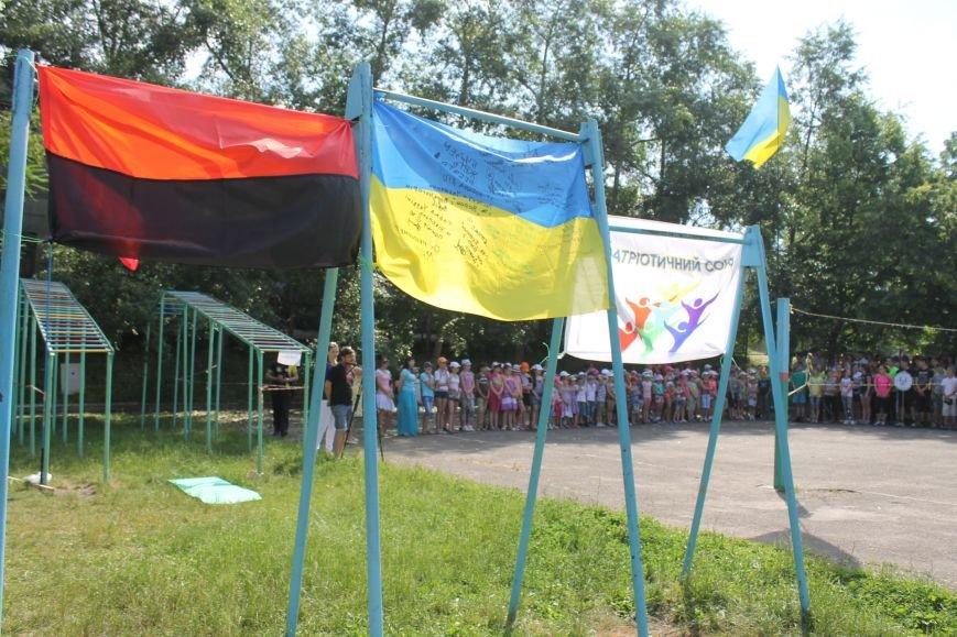 В Кривом Роге на каникулах для школьников провели урок патриотического воспитания (ФОТО), фото-1