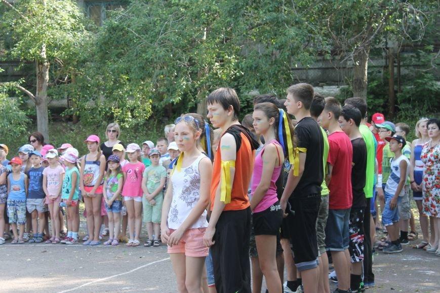 В Кривом Роге на каникулах для школьников провели урок патриотического воспитания (ФОТО), фото-2