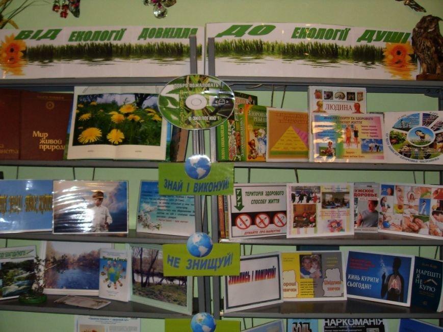 В Славянском районе состоялся цикл мероприятий по популяризации охраны окружающей среды (фото) - фото 1