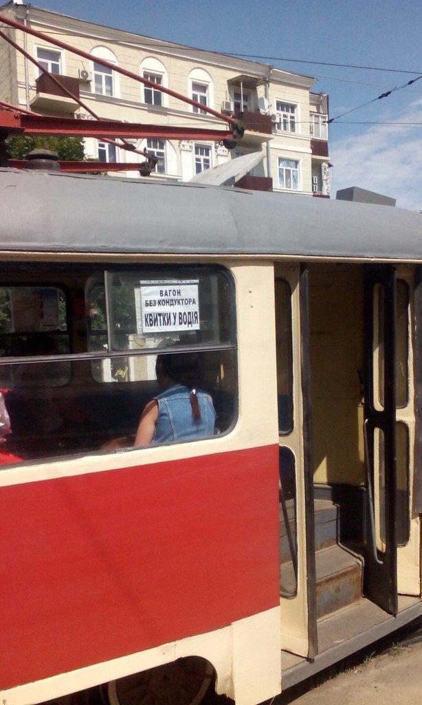 трамвай124