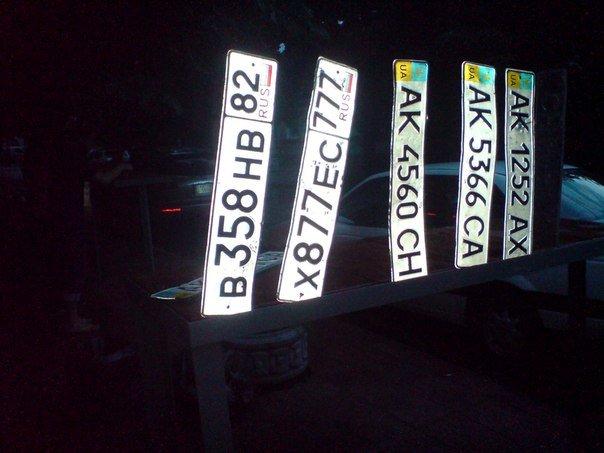В Симферополе ливень срывал номера с авто: В соцсетях водителям помогают их найти (ФОТО) (фото) - фото 2