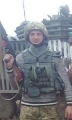Сегодня Кривой Рог простится с погибшим в зоне АТО пулеметчиком 30 бригады Михаилом Мещеряковым (фото) - фото 1