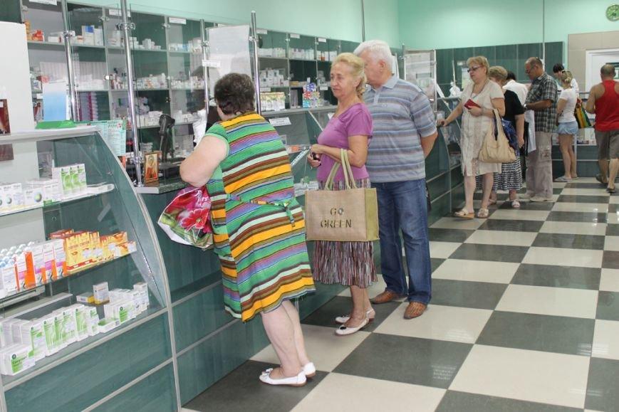 В аптеке №26 «Азовфарм» ( ул. Киевская, 76) действуют социальные цены на медикаменты и товары медицинского назначения (фото) - фото 1