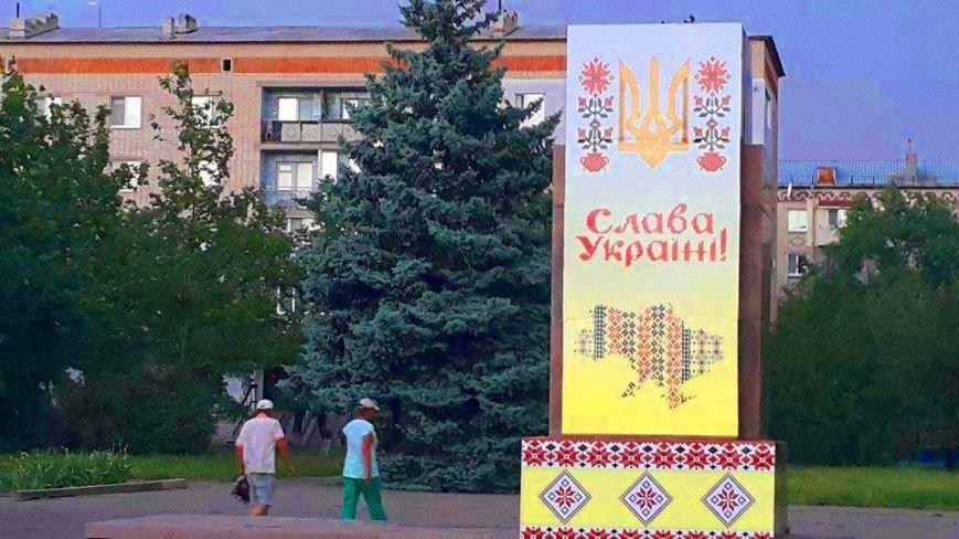 На Николаевщине постамент Ильича одели в вышиванку (ФОТОФАКТ), фото-3