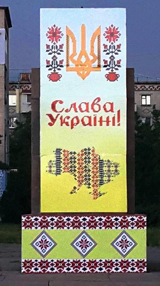 На Николаевщине постамент Ильича одели в вышиванку (ФОТОФАКТ), фото-2