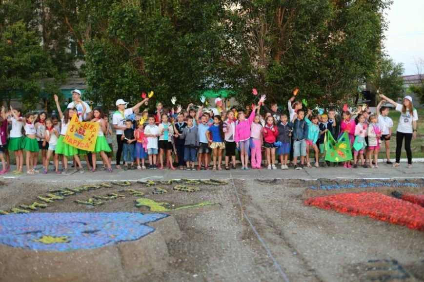 В Запорожской области дети открыли летний оздоровительный сезон (ФОТО) (фото) - фото 3