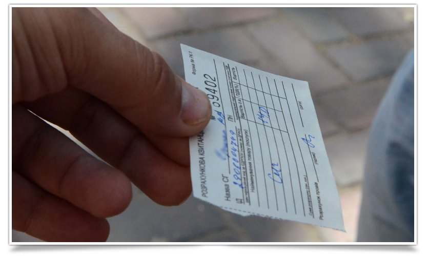 В Славянске прошёл «акцизный» рейд (фото) - фото 1
