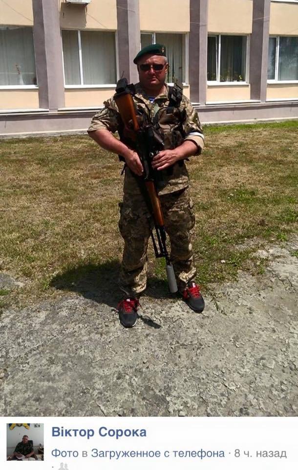 В Одесской области глава райсовета настраивал снайперскую винтовку из окна кабинета (ФОТОФАКТ) (фото) - фото 1
