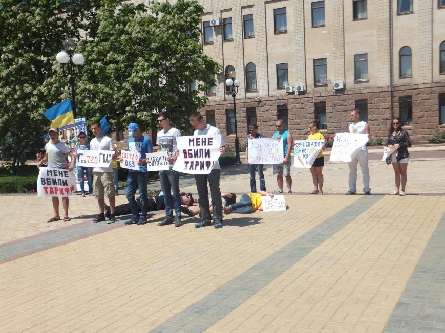 В Кировограде митингуют против повышения тарифов (фото) - фото 1