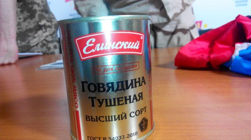 В Краматорск привезли трофейную тушенку из Марьинки (фото) - фото 2