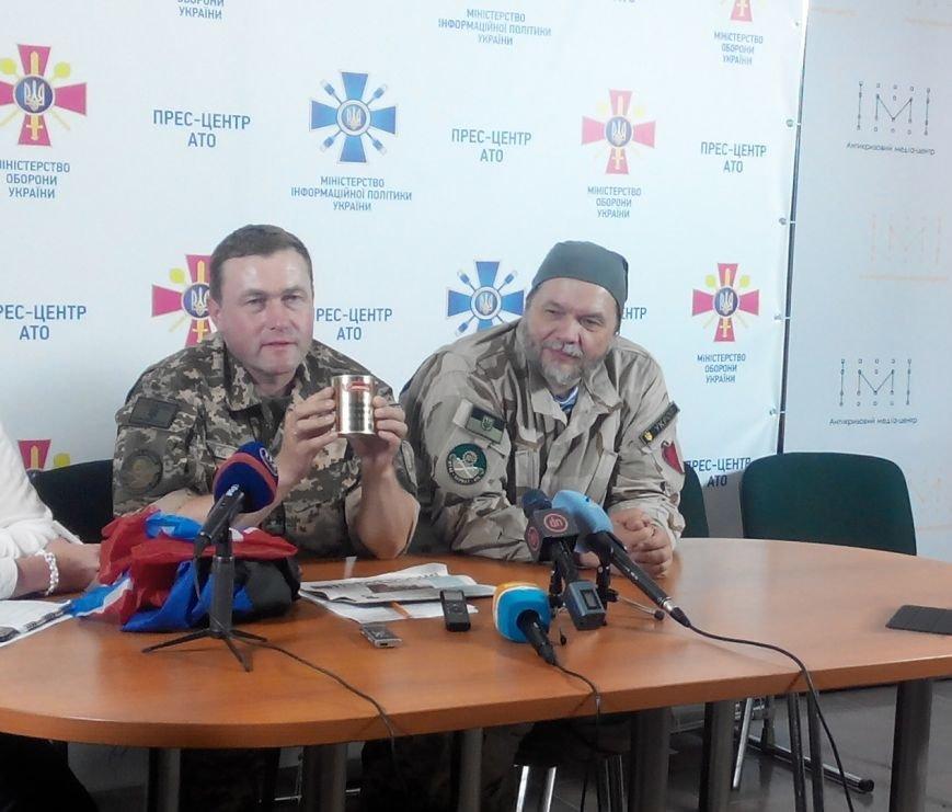 В Краматорск привезли трофейную тушенку из Марьинки, фото-1