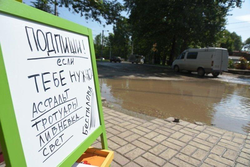 Симферопольцы просят Аксенова и Поклонскую отремонтировать улицу Беспалова, разбитую подрядчиком под видом ремонта (ФОТО) (фото) - фото 4