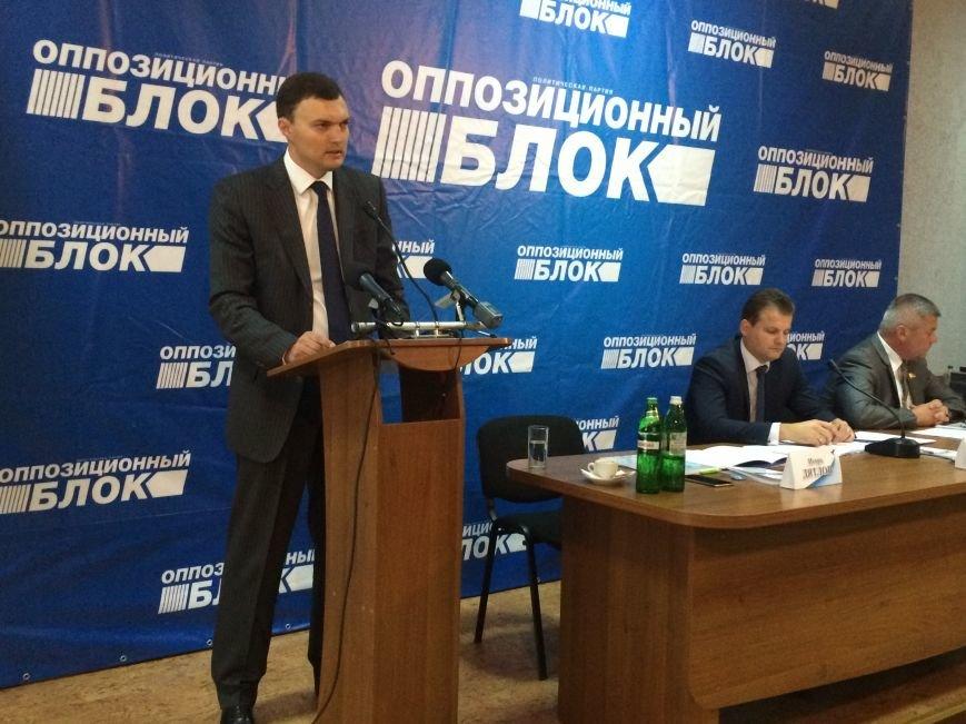 Игорь Дятлов возглавил Оппозиционный блок в Николаеве (ФОТО), фото-4