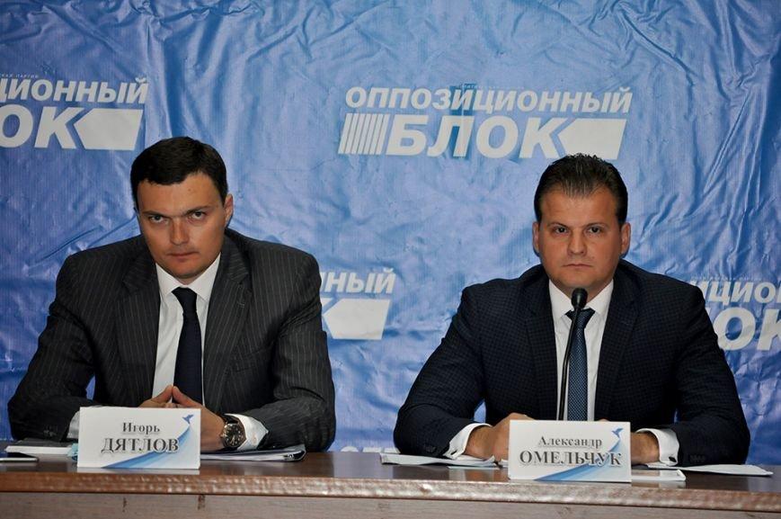 Игорь Дятлов возглавил Оппозиционный блок в Николаеве (ФОТО), фото-1