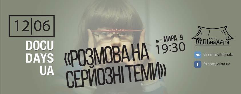 7-14_travnia_(1)-03_143402154899