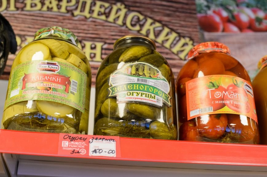 Жителям Московской области предлагают свежие крымские продукты по доступным ценам (ФОТО), фото-1