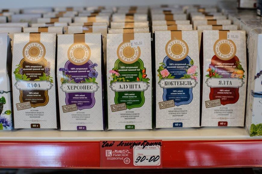 Жителям Московской области предлагают свежие крымские продукты по доступным ценам (ФОТО), фото-4