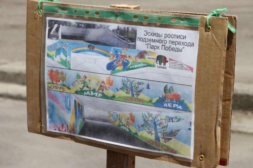 Николаевский пляж «Стрелка» готов принимать горожан (ФОТО), фото-9