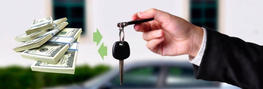Автовыкуп – выкачка денег или панацея от преград при продаже автомобиля на вторичном рынке? (фото) - фото 1