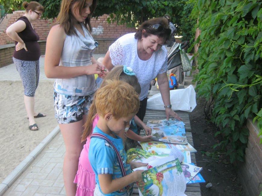 Лето с книгой, фото-5