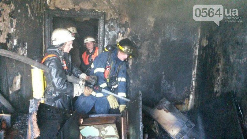 В Кривом Роге: скутер влетел в «Skoda», горела квартира в многоэтажном доме, ребенок выпал из окна (фото) - фото 2