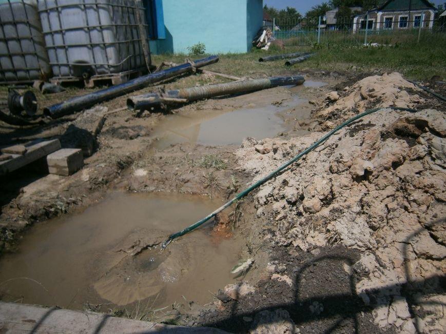 В Димитрове началось бурение скважин на воду (ФОТО) (фото) - фото 2