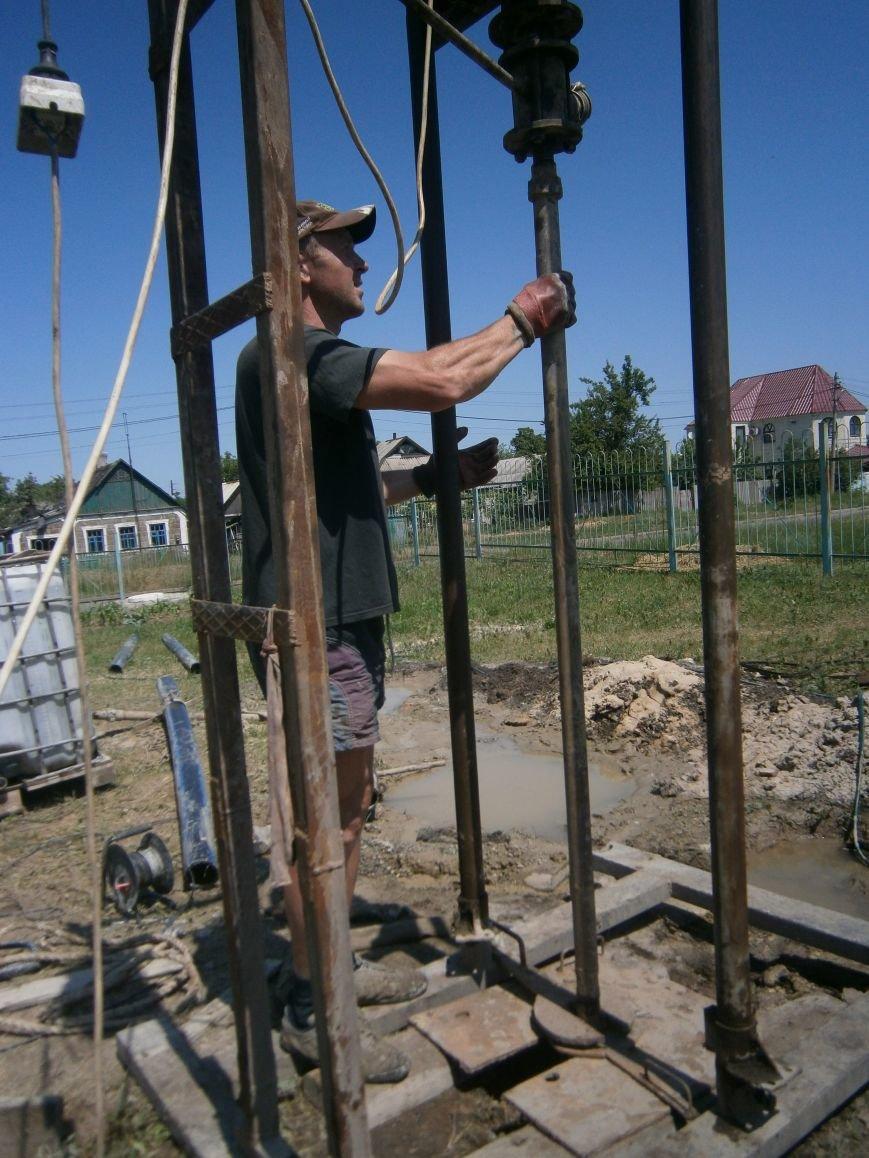 В Димитрове началось бурение скважин на воду (ФОТО) (фото) - фото 1