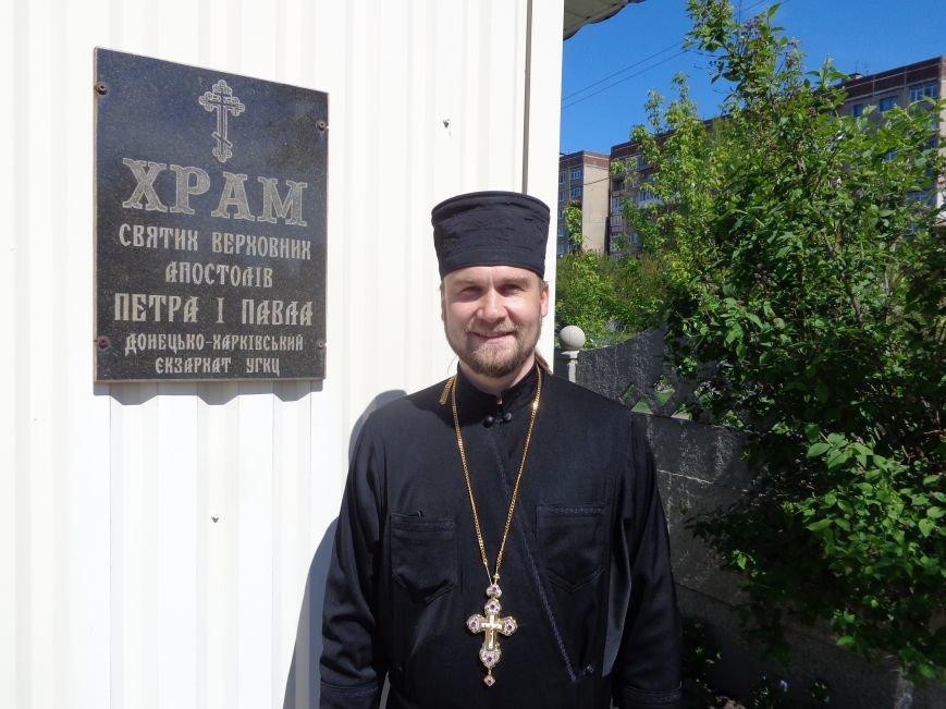Настоятель храма отец Иван Василенко: «Человек – это образ Божий, способный на множество благих вещей» (фото) - фото 2