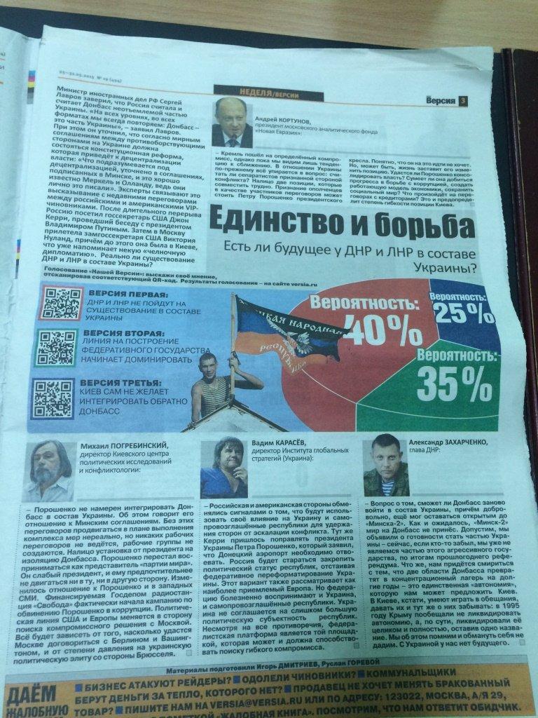 Газети_1