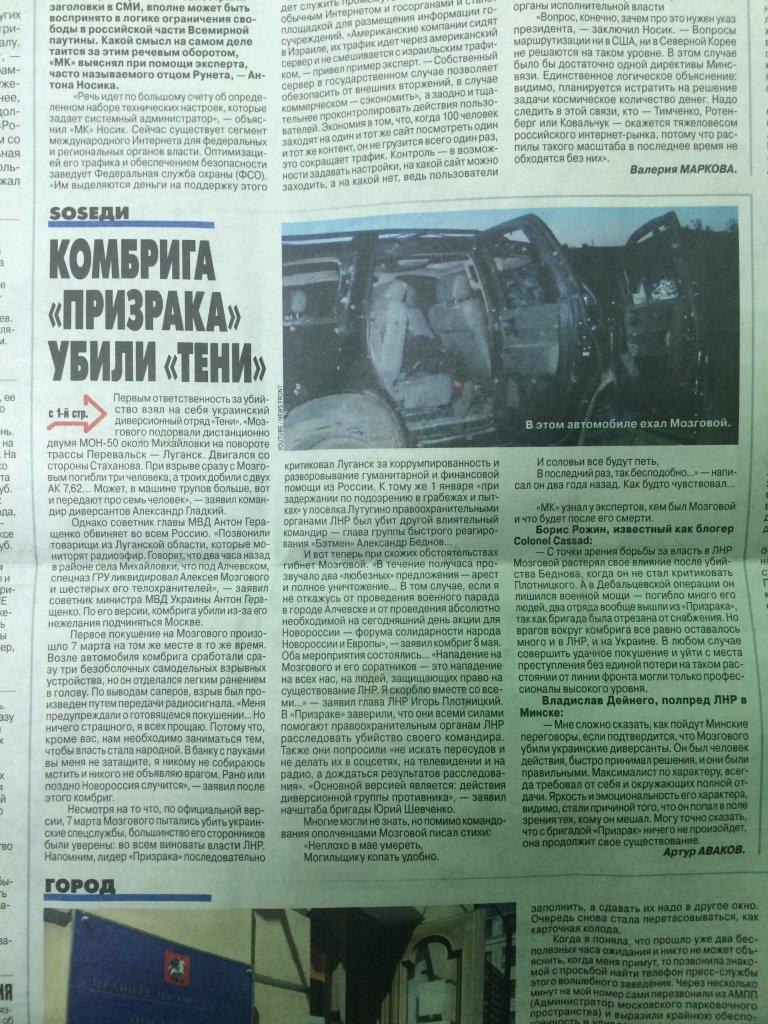 Газети_4