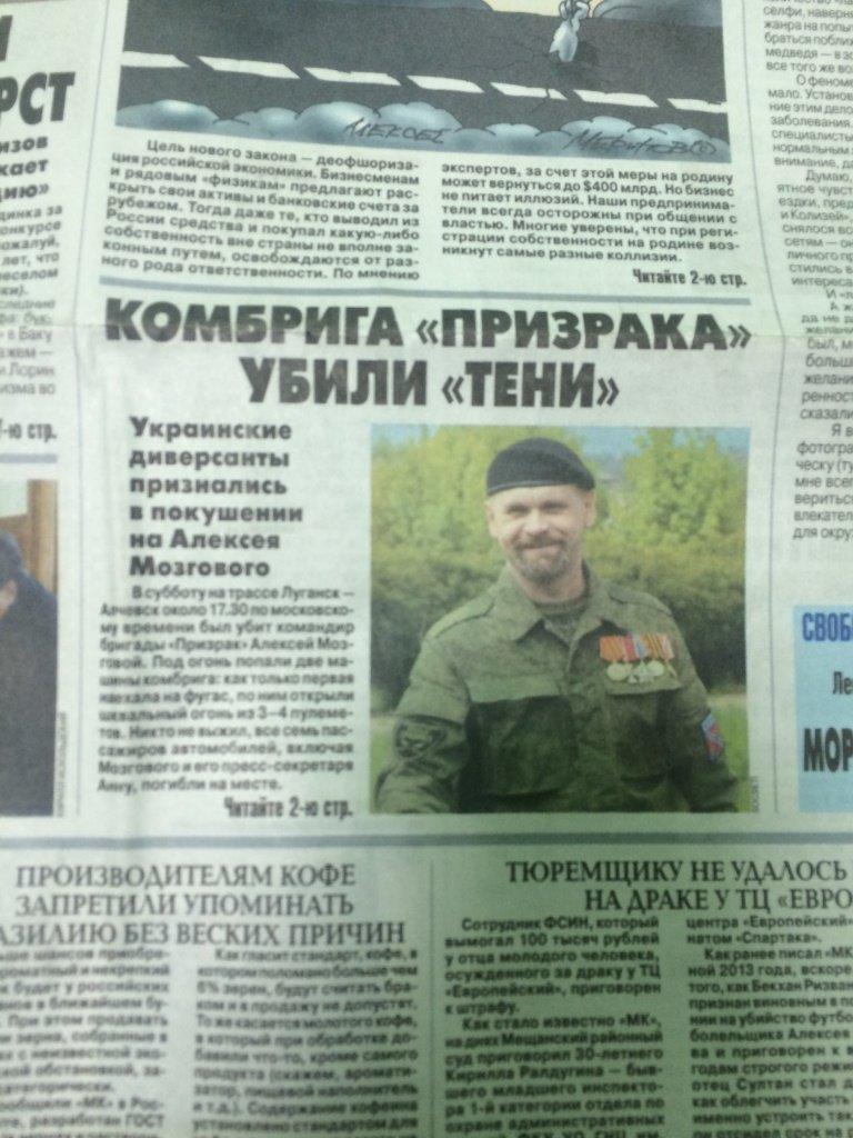 Газети_5