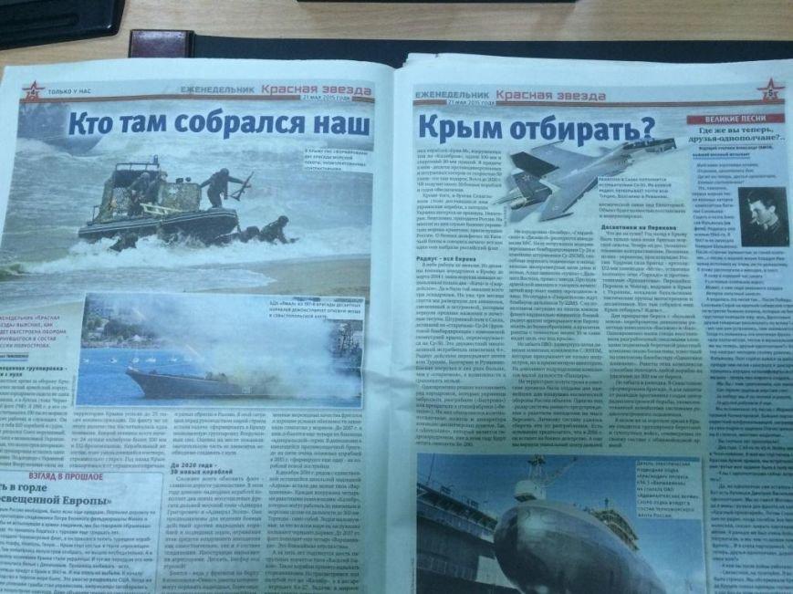 Газети_6