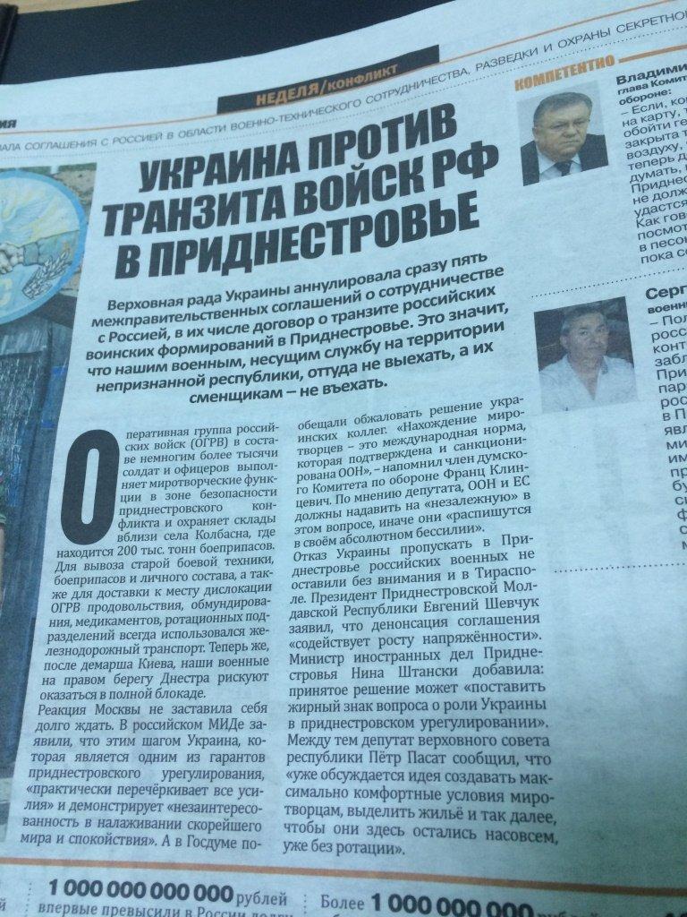 Газети_2