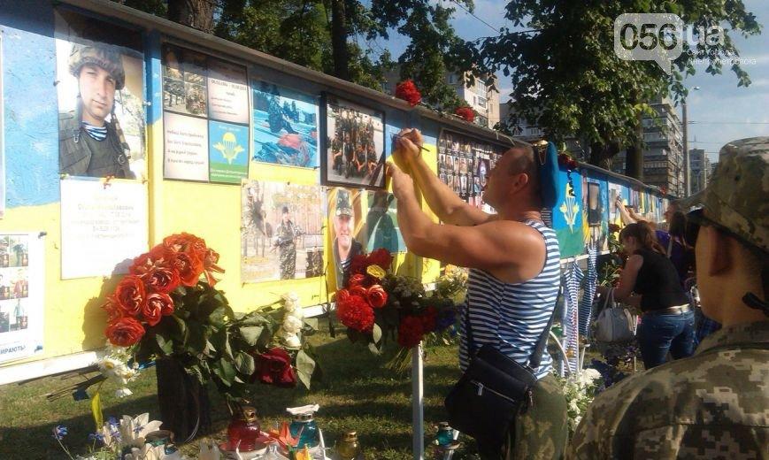 В Днепропетровске почтили память бойцов, которые погибли в сбитом ИЛ-76 (фото) - фото 1