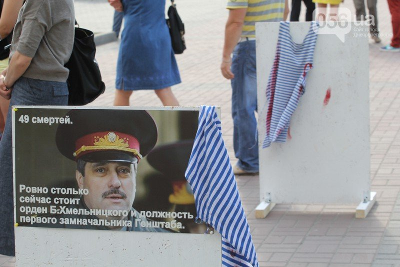 В Днепропетровске почтили память бойцов, которые погибли в сбитом ИЛ-76 (фото) - фото 3