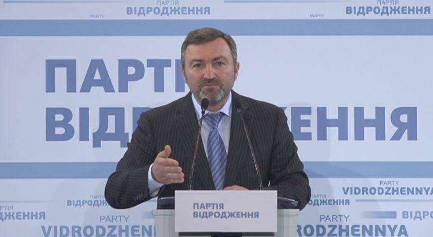 Андрей Шипко_Видродження