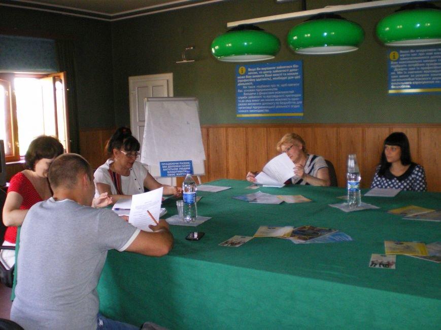Димитровский центр занятости стимулирует работодателей создавать рабочие места (фото) - фото 1