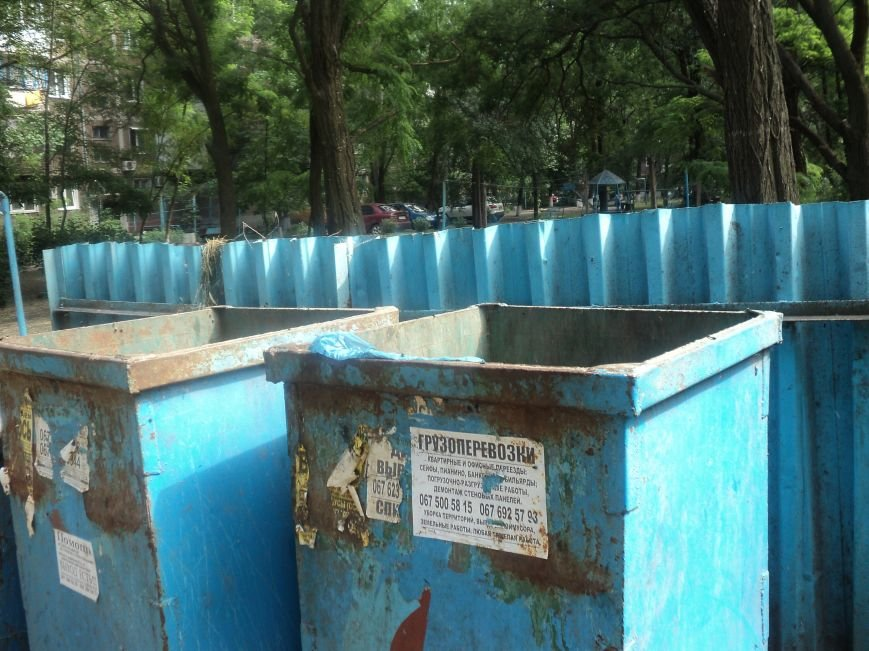 В Мариуполе в мусорном баке нашли гранатомет (ФОТО) (фото) - фото 3