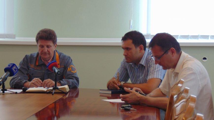Жителям Мариуполя подача газа пока продолжается. Оперативная информация. О полной остановке подачи будет сообщено дополнительно (ФОТО) (фото) - фото 2