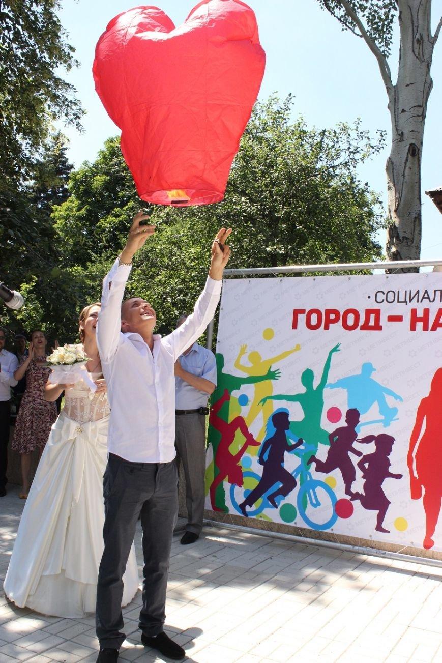 В Кривом Роге СевГОК открыл Аллею любви (ФОТО), фото-3