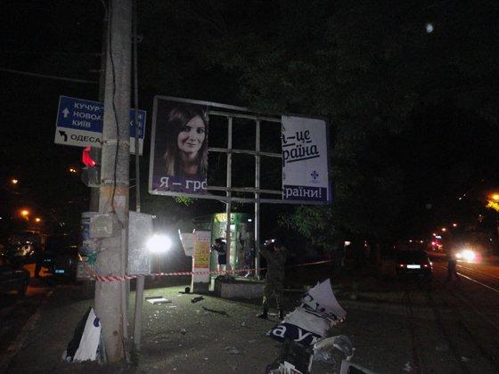 В Одессе взорвали билборд с надписью «Крым - это Украина» (ФОТО, ВИДЕО) (фото) - фото 2